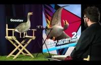 Goostav Freederm Goose