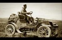 Tom Clarke Hill Vintage Adventurer Highlights